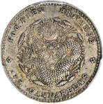 福建省造光绪元宝七分二厘 PCGS AU 53 CHINA. Fukien. 7.2 Candareens (10 Cents), ND (1903-08).