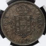 INDIA Portugese India ポルトガル領インド AE Tanga 1871 NGC-AU53BN -EF