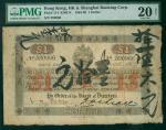 1887年香港上海汇理银行1元,编号590966,PMG20NET, 有微修及锈渍