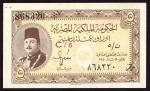 Egyptian Government Currency note, 5 piastres, L.1940, serial number C/5 868320, dark and pale brown