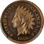 1868 Indian Cent. Proof-66 RB (PCGS).