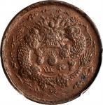 浙江省造大清铜币丙午浙二文红铜 PCGS MS 63 CHINA. Chekiang. 2 Cash, CD (1906)