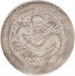 新疆饷银五钱银币。 CHINA. Sinkiang. 5 Mace (Miscals), ND (1910). PCGS VF-35.