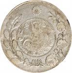 新疆喀什造大清银币湘平伍钱。 (t) CHINA. Sinkiang. 5 Mace (Miscals), AH 1327 (1909). NGC EF-45.