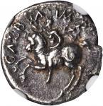 GALBA, A.D. 68-69. AR Denarius (3.36 gms), Tarraco Mint, ca. A.D. 68.