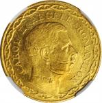 ROMANIA. 20 Lei, 1940. Bucharest Mint. NGC Unc Details--Obverse Damage.