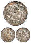 宣统年造造币分厂中心吉一钱四分四厘阳吉 PCGS MS 62