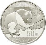 2016年熊猫纪念银币150克 完未流通
