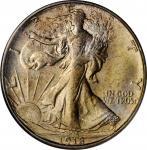 1918-S Walking Liberty Half Dollar. MS-64 (PCGS).
