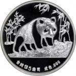 1987年美国钱币协会第96届年会纪念银章5盎司 NGC PF 69 CHINA. 5 Ounce Silver Medal, 1987