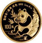 1991年熊猫纪念金币1盎司 PCGS MS 69