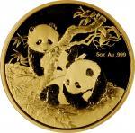 2013年柏林世界钱币博览会5盎司金章 NGC PF 69