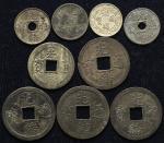 近代铜币一组6枚 极美