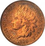 1879 Indian Cent. Proof-66 RB (PCGS). CAC.