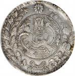 新疆喀什造大清银币湘平五钱。 (t) CHINA. Sinkiang. 5 Mace (Miscals), AH 1325 (1907). PCGS Genuine--Cleaned, AU Deta