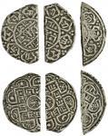 尼泊尔莫哈尔分割币一组三枚, 均VF