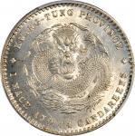 广东省造光绪元宝一钱四分四釐银币。 (t) CHINA. Kwangtung. 1 Mace 4.4 Candareens (20 Cents), ND (1890-1908). PCGS MS-64
