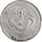 北洋造光绪34年七钱二分短尾龙 PCGS XF Details CHINA. Chihli (Pei Yang). 7 Mace 2 Candareens (Dollar), Year 34 (190