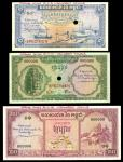 Cambodia. Kingdom of Cambodia. Banque Nationale du Cambodge. Trio of