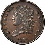 1833 Classic Head Half Cent. C-1, the only known dies. Rarity-1. AU-50 Rough.