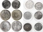 中国银币一组9枚 PCGS