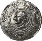 MACEDON. Kingdom of Macedon. Antigonus II Gonatas, 277-239 B.C. AR Tetradrachm (17.02 gms).