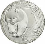 2002年熊猫纪念银币1盎司 完未流通