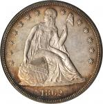 1862 Liberty Seated Silver Dollar. OC-1. Rarity-3. MS-63 (NGC). CAC.