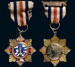 资深士兵荣誉奖章
