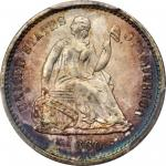 1860 Liberty Seated Half Dime. MS-68 (PCGS).