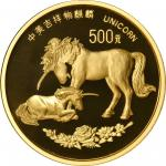 1995年麒麟纪念金币5盎司 NGC PF 69 CHINA. 500 Yuan Gold Proof, 1995. Unicorn Series