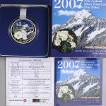 NEW ZEALAND ニュージーランド Dollar 2007 オリジナ儿ケース入り with original case Proof
