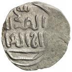 "GREAT MONGOLS: temp. Ögedei, 1227-1241, AR dirham (2.58g), ""al-Madina"" (""the city""), ND, A-1973.2, a"
