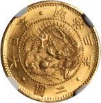 JAPAN. 2 Yen, Year 3 (1870). Mutsuhito (Meiji) (1867-1912). NGC MS-65.