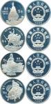 1985年中国杰出历史人物(第2组)纪念银币22克全套4枚 完未流通