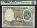 x Government of India, 100 Rupees, Madras, ND (1917-30), S/57 288326, purple, lilac and green, crown