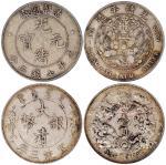 光绪年造造币总厂七钱二分和宣统年造大清银币壹圆宣三各一枚 均为PCGS评鉴