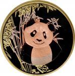 2018年新加坡钱币展销会8周年纪念章 NGC PF 70 CHINA. Singapore International Coin Fair Tri-Metallic Piefort Medal, 2