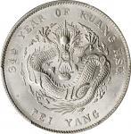 北洋造光绪34年七钱二分普通 PCGS UNC Details CHINA. Chihli (Pei Yang). 7 Mace 2 Candareens (Dollar), Year 34 (190