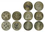 清-民国 银币一组五枚