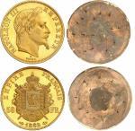 Napoléon III (1852-1870). 50 francs 1862 E, paire d'essais unifaces en bronze doré.