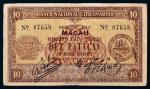 1944年大西洋国海外汇理银行澳门葡币拾圆