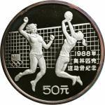 1988年第二十四届夏季奥林匹克运动会纪念银币5盎司排球 完未流通