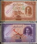 Bank Melli Iran, specimen 100 rials (2), 1944, first brown, Reza Shah Pahlavi at right, Bank Melli I