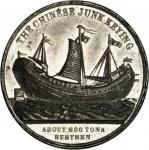 GREAT BRITAIN. White Metal Chinese Junk Keying Medal, 1848.