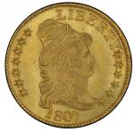 1807 Capped Bust Right Half Eagle. Bass Dannreuther-1. Rarity-4+. Mint State-65+ (PCGS).