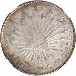 1856-Zs OM年墨西哥鹰洋壹圆银币。萨卡特卡斯造币厂。 MEXICO. 8 Reales, 1856-Zs MO. Zacatecas Mint. NGC Unc Details--Bent.