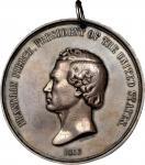 1853年富兰克林-皮尔斯印第安和平勋章 近未流通