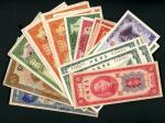 广东省银行及台湾银行一组59枚,混合品相,GVF以上品相