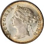 HONG KONG. 5 Cents, 1898. PCGS MS-66.